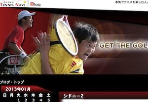 国枝選手のブログ