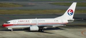 中国東方航空 by wiki