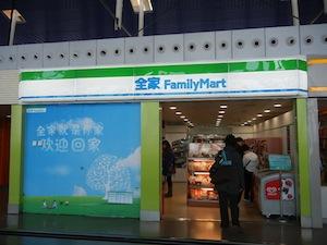 上海空港のファミリーマート