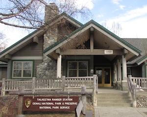 トルキーナにある国立公園事務所