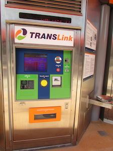 トランスリンクの自動販売機