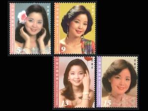 テレサテンの記念切手