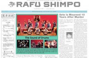 ラフ新報 by Rafu Shimpo