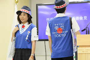 メディアで不人気 ボランティアの制服